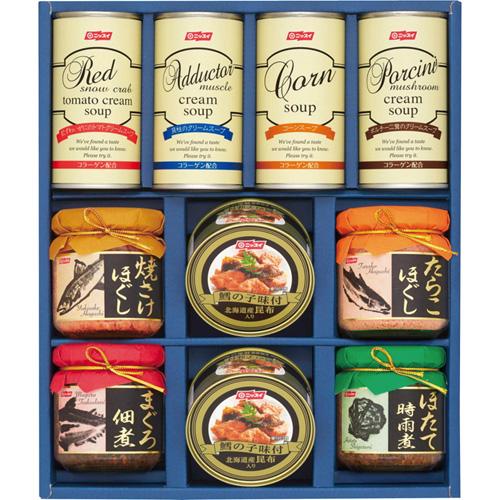 生活関連グッズ 缶詰びん詰スープ缶ギフトセット C8266128