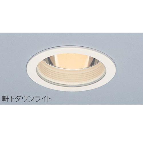 生活関連グッズ 日立 住宅用LED器具軒下ダウンライト (LED電球別売) LLDW6617E ダウンライト 天井照明 関連その他の照明器具 照明器具 家電