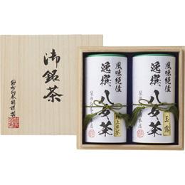 便利雑貨 八女茶詰合せ(桐箱入) L2130086