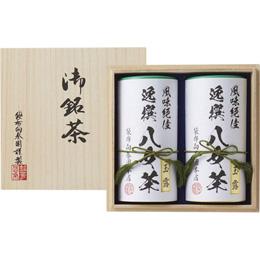 便利雑貨 八女茶詰合せ(桐箱入) L2130090
