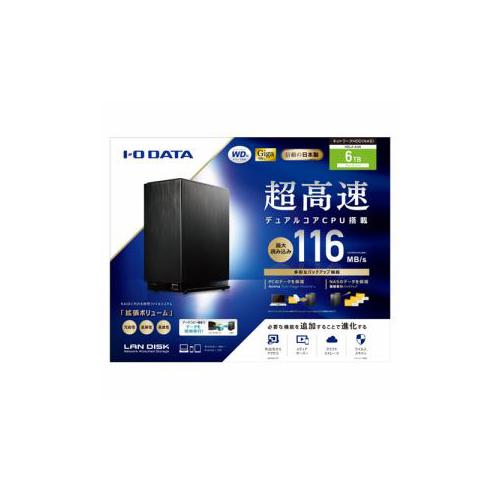 便利雑貨 デュアルコアCPU搭載 NAS(ネットワークHDD) 6TB HDL2-AA6
