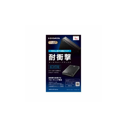 便利雑貨 HDPD-UTD1 USB 3.0/2.0対応 耐衝撃ポータブルハードディスク 1TB
