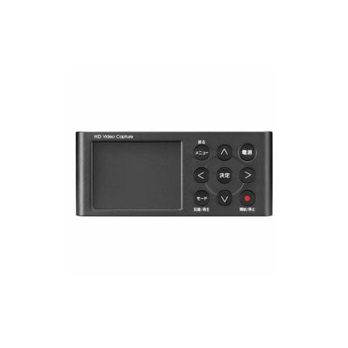 便利雑貨 GV-HDREC HDMI/アナログキャプチャー