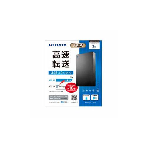 便利雑貨 USB 3.0/2.0対応ポータブルハードディスク「カクうす 波(なみ)」 ブラック 3TB HDPH-UT3DK