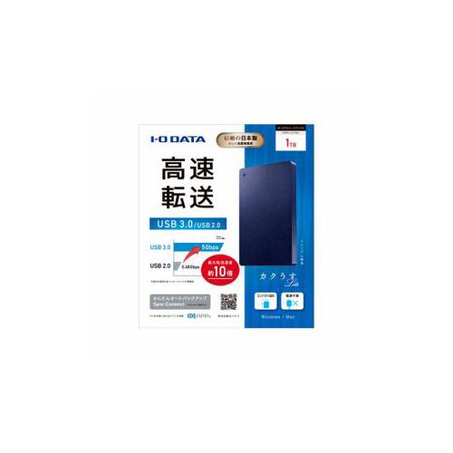 便利雑貨 HDPH-UT1NV USB 3.0/2.0対応ポータブルハードディスク「カクうす Lite」 1TB ミレニアム群青