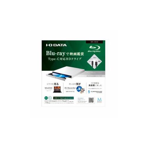 便利雑貨 BRP-UT6CW USB 3.0/2.0対応 ポータブルブルーレイドライブ パールホワイト