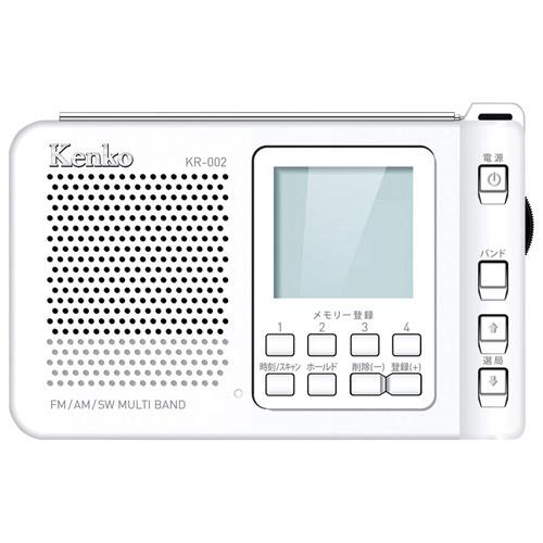 オーディオ 関連商品 AM/FM/短波ラジオ