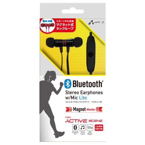 日用品 便利 ユニーク エアージェイ Bluetoothステレオイヤホン typeA9 BK BT-A9BK