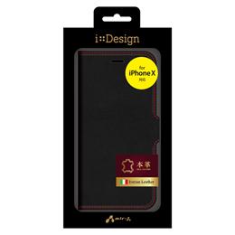 便利雑貨 iPhone X用手帳型 イタリア高級本革ケース BKR AC-P8-LBTBKR