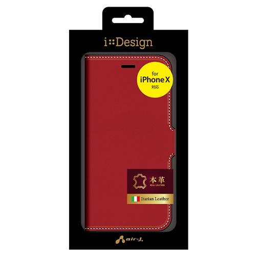 生活関連グッズ iPhone X用手帳型 イタリア高級本革ケース RD AC-P8-LBTRD
