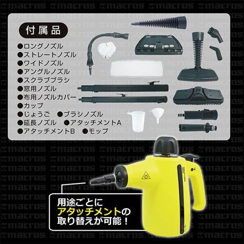 便利雑貨 スチームジェットクリーナー ハイパー MEH-50