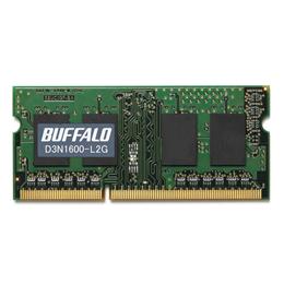 PC3L-12800(DDR3L-1600)対応 204PIN DDR3 SDRAM S.O.DIMM 2GB D3N1600-L2G D3N1600-L2G人気 お得な送料無料 おすすめ 流行 生活 雑貨