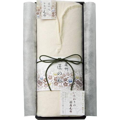 泉州 肩あったかシルク混綿毛布 L2192074お得 な全国一律 送料無料 日用品 便利 ユニーク