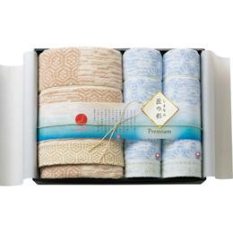 便利雑貨 今治製タオル しまなみ匠の彩プレミアム バスタオル&フェイスタオル2P L2053085