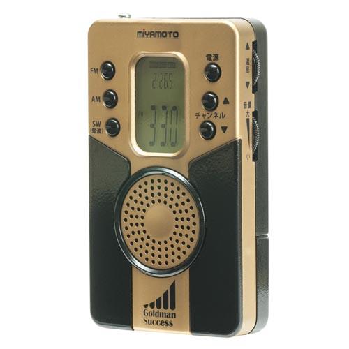 ゴールドマンサクセス 短波付きAM・FMハンディラジオ TANPA001