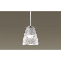便利雑貨 LEDダイニングペンダント 美ルック ガラスセード ダクトタイプ LGB11075LE1