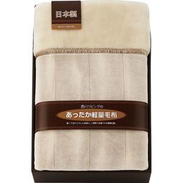 便利雑貨 襟付き軽量アクリルニューマイヤー毛布(毛羽部分) B3159068