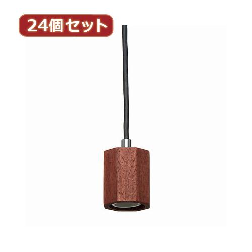 日用品 便利 ユニーク YAZAWA 24個セット ウッドヌードペンダントライト1灯E26電球なし Y07ICLX60X02DWX24