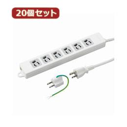 電源タップ 関連商品 【20個セット】 取り付け穴付抜け止めタップ6個口 Y02EJNP601WH2PAX20