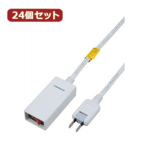 生活関連グッズ YAZAWA 24個セット マグネット付中間スイッチ Y02SJ112WHX24 家電 関連その他家電用品 生活家電 家電