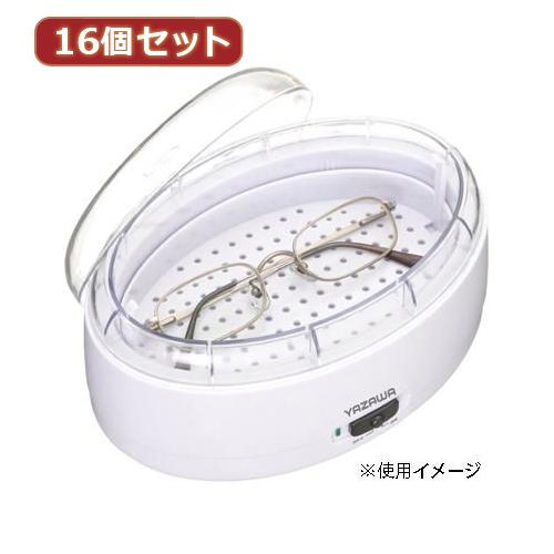 生活関連グッズ 【16個セット】 メガネ洗浄器 SLV08WHX16