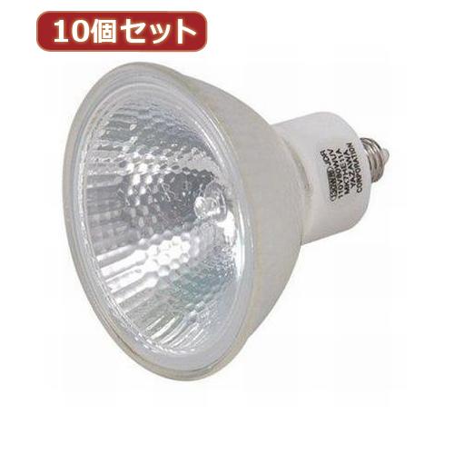 日用品 便利 ユニーク YAZAWA 10個セット エコクールハロゲン狭角130W形 JDR110V80WUV/NK7HE11X10