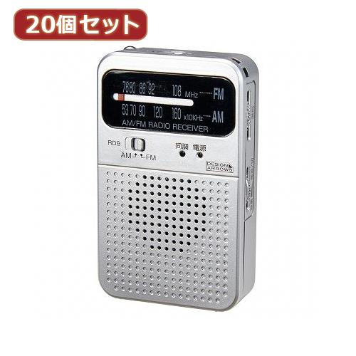 オーディオ 関連商品 YAZAWA  AM・FMアナログポケットラジオシルバー RD9SVX20