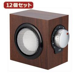 便利雑貨 【12個セット】 木目柄手元スピーカー SLV18BRX12