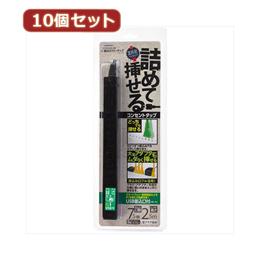 便利雑貨 【10個セット】差し込みフリータップ USB付 ブラック 2.5m H75025BKUSBX10