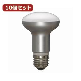 お役立ちグッズ 【10個セット】 調光対応レフ形LED電球6.5W電球色 LDR7LHDX10