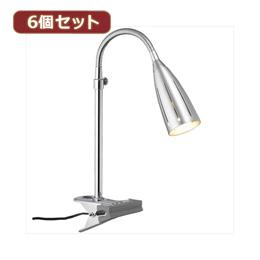 便利雑貨 【6個セット】フレキシブルクリップライト Y07CFW40X01SVX6