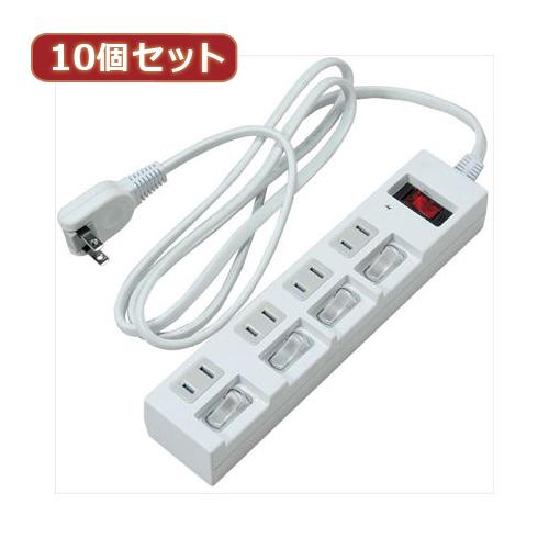 生活関連グッズ 【10個セット】 個別集中スイッチ付節電タップ Y02BKS452WHX10