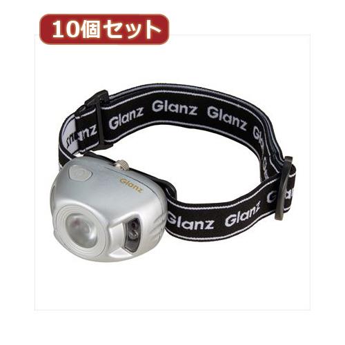 日用品 便利 ユニーク YAZAWA 10個セット人感センサーヘッドライト Y06GHP01SVX10