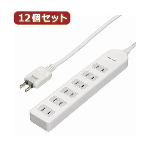 日用品 便利 ユニーク YAZAWA 12個セット ブレーカー付テーブルタップ Y02BS602WHX12