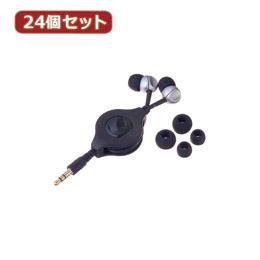 便利雑貨 【24個セット】 巻き取りコード カナルタイプステレオイヤホン シルバー VR129SVX24