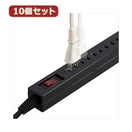 便利雑貨 【10個セット】差し込みフリータップ ブレーカーSW付 ブラック 2.5m H75125BKX10