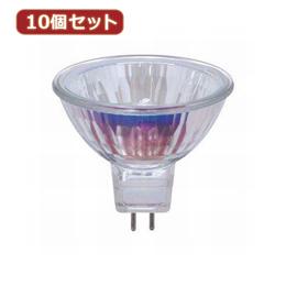便利雑貨 【10個セット】 エコクールハロゲンシャイン75W形狭角 JR12V45WUVNK5HA2X10