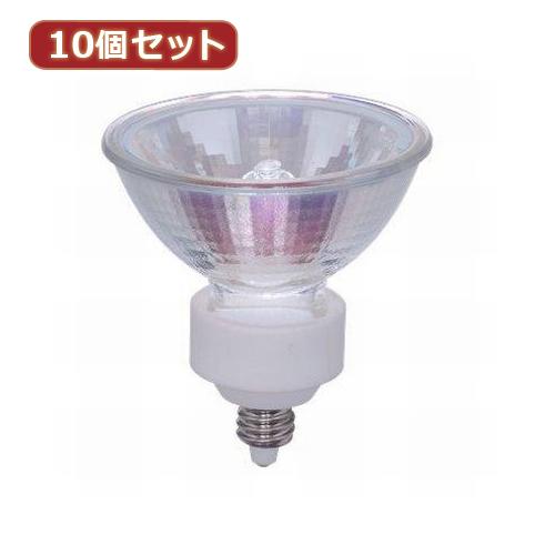 日用品 便利 ユニーク YAZAWA 10個セット エコクールハロゲンシャイン75W形中角 JR12V45WUVMK5EZHA2X10