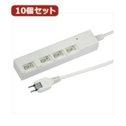 便利雑貨 【10個セット】横差し個別スイッチ付節電タップ Y02YBKS442WHX10