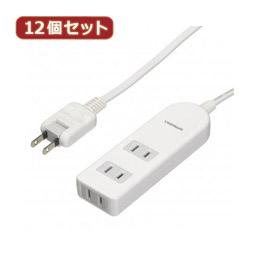便利雑貨 【12個セット】 ブレーカー付テーブルタップ Y02BS303WHX12