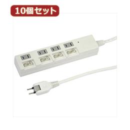 便利雑貨 【10個セット】個別スイッチ付節電タップ Y02BKS441WHX10