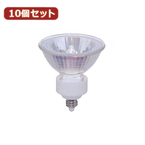日用品 便利 ユニーク YAZAWA 10個セット エコクールハロゲンシャイン 50W形 EZ10口金 広角 JR12V30WUVWK5EZHA2X10
