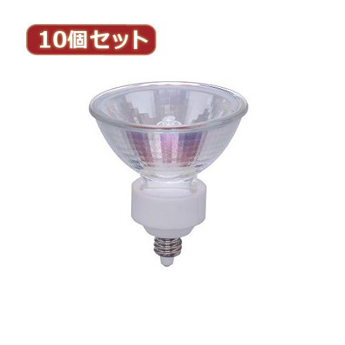 日用品 便利 ユニーク YAZAWA 10個セット エコクールハロゲンシャイン 75W形 EZ10口金 広角 JR12V45WUVWK5EZHA2X10