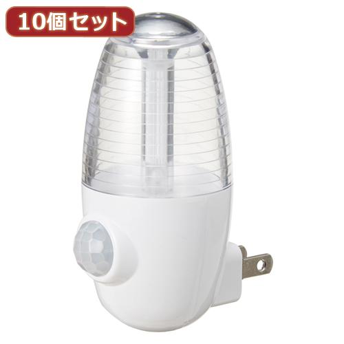 日用品 便利 ユニーク YAZAWA 10個セット LEDセンサーナイトライトホワイト NASMN01WHX10