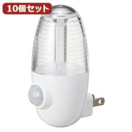 便利雑貨 【10個セット】 LEDセンサーナイトライトホワイト NASMN01WHX10