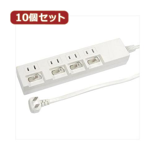 生活関連グッズ 【10個セット】個別スイッチ付節電タップ Y02442WHX10