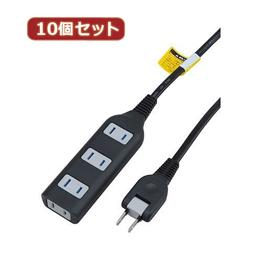 電源タップ 関連商品 【10個セット】耐トラ付タップ4個口 Y02S403BKX10