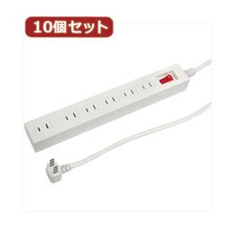 【10個セット】集中スイッチ付節電タップ Y02612WHX10