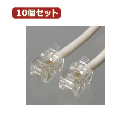 生活関連グッズ 【10個セット】ツイストモジュラーケーブル 10m 白 TP3100WX10