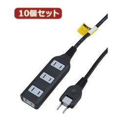 便利雑貨 【10個セット】耐トラ付タップ4個口 Y02S401BKX10